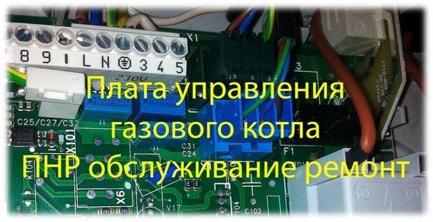 Нева люкс 8224 промывка теплообменника Цельносварные пластинчатые теплообменники FUNKE Саров