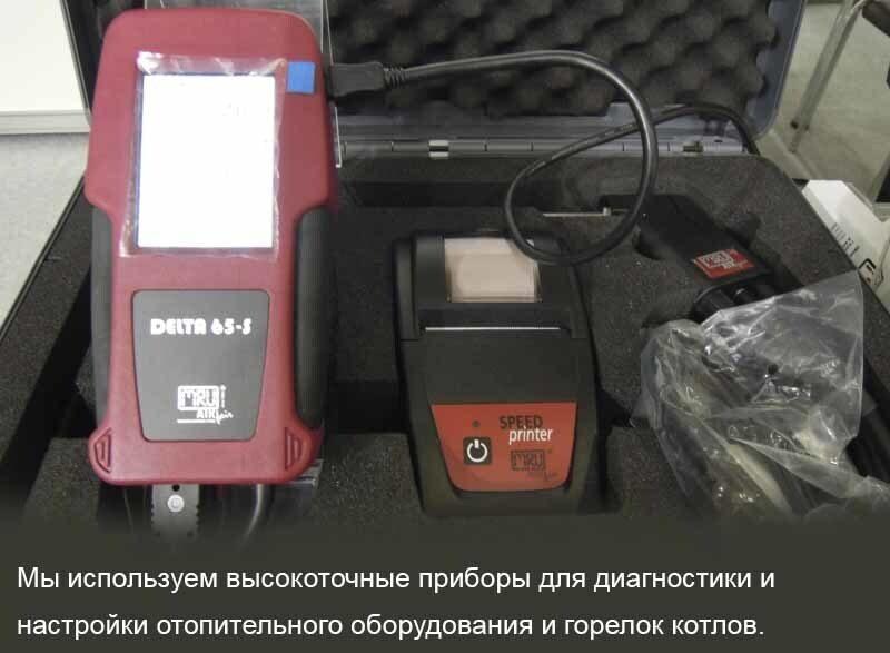 Мастер по ремонту котлов использует приборы для наладки котла