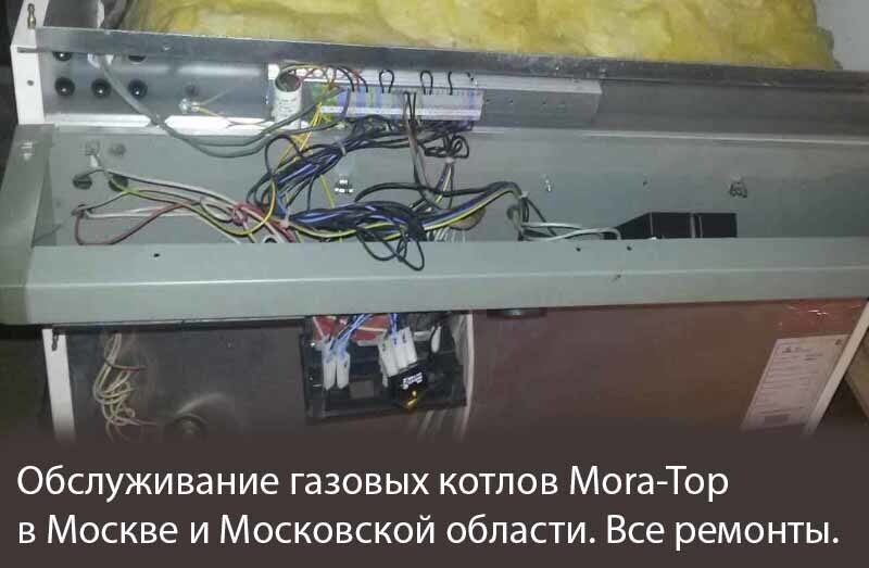 Полный спектр ремонтных услуг для газовых котлов в Москве