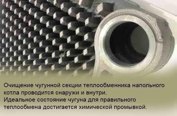 Замена чугунной секции теплообменника котла в Москве и области